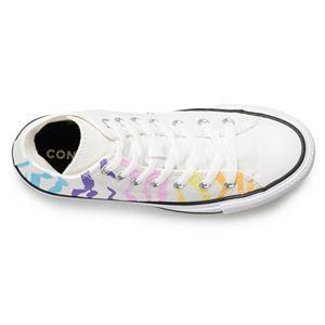 Women's Converse Chuck Taylor All Star Zebra High Top Sneakers